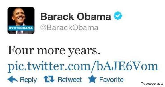 """""""تغريدات"""" دخلت التاريخ"""