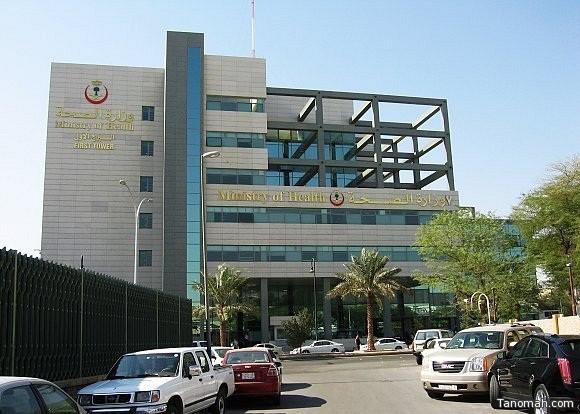 «الصحة» تطلق برنامج تطويري يستهدف المريض