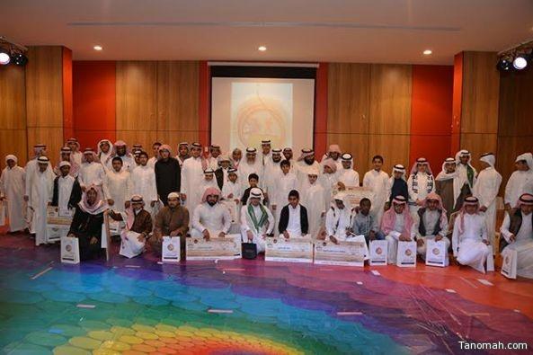 تعليم النماص يكرم المتميزين في مسابقات التوعية الإسلامية والجهات الداعمة