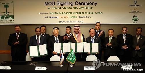 اتفاق سعودي كوري لبناء مدينة تضم 100 ألف وحدة سكنية بالرياض