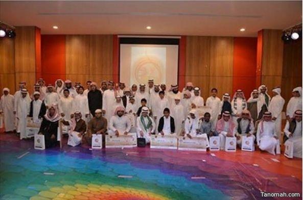 تعليم النماص : أوبريت فطن لطلاب زيد بن الخطاب بحفل التوعية الإسلامية