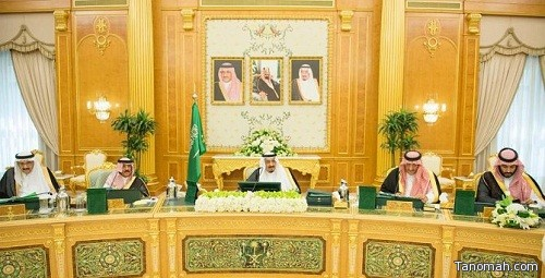مجلس الوزراء: تخصيص 10 ملايين ريال سنوياً لتوعية المقبلين على الزواج