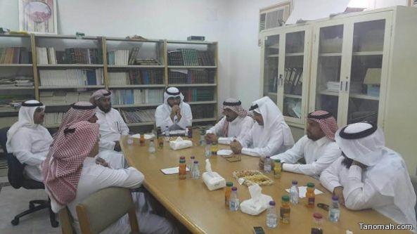 لجنة مسابقة الصفوف الأولية بمكتب #تنومة تعقد اجتماعها الأول في نسختها الثانية