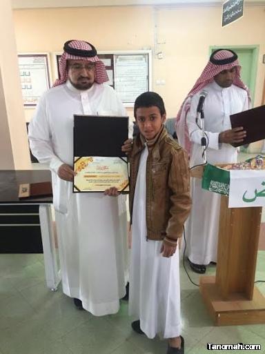 الغزالي بتعليم النماص تكرم الفائزين في مسابقات التوعية الاسلامية