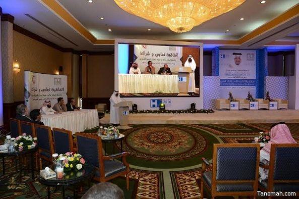 ٧ توصيات في ختام مؤتمر الأنظمة الصحية الذي نظمته جامعة الملك خالد