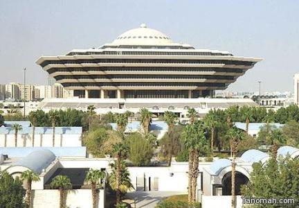 المتحدث الأمني لوزارة الداخلية : استشهاد العقيد كتاب الحمادي بعد تعرضه لإطلاق نار من مصدر مجهول