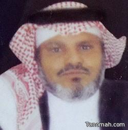 ترقية الهويدي للتاسعة ببلدية #تنومة