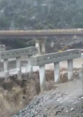شركة الحربي تؤكد لمحافظ #تنومة سلامة جسور عقبة القامة