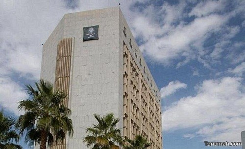 «التجارة» تسمح للشركات إيداع رأس المال خلال شهر من تأسيسها