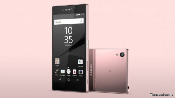 سوني تعلن رسميا عن نسخة وردية من هاتفها Xperia Z5 Premium