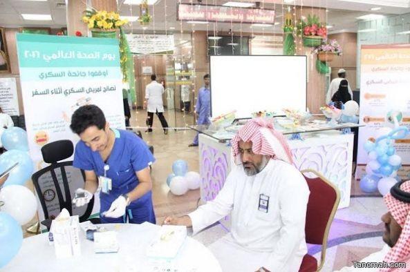 """مستشفى محايل يحتفل باليوم العالمي للصحة تحت شعار """"أوقفوا جائحة السكري"""""""