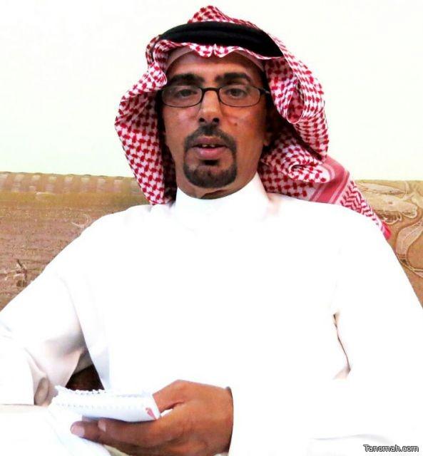 الموت يغيب محمد بن رامس الشهري