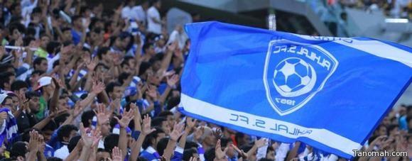 #الهلال يفوز على #نجران بثلاثة أهداف