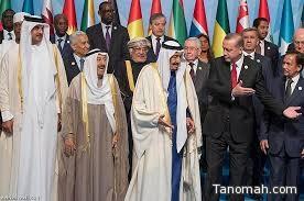 مؤتمر القمة الاسلامية يشيد بتأسيس برنامج خادم الحرمين الشريفين للعناية بالتراث الحضاري في المملكة