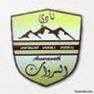 عبدالله التنومي مشرفاً على الأمور التنضيمية لنادي السروات