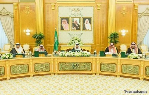 مجلس الوزراء يوافق على تنظيم الهيئة العامة للمنشآت الصغيرة والمتوسطة