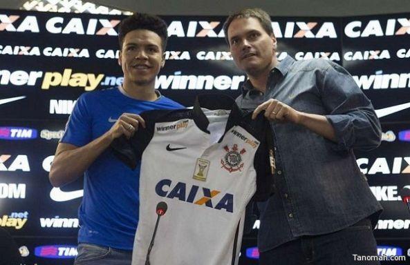 ماركينوس يوقع رسمياً لفريق كورنثيانز البرازيلي