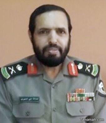 اللواء عبدالله بن مغرم مستشاراً لمدير الأمن العام