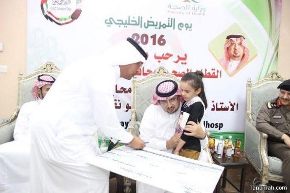 مستشفى محايل العام يحتفل بيوم التمريض الخليجي