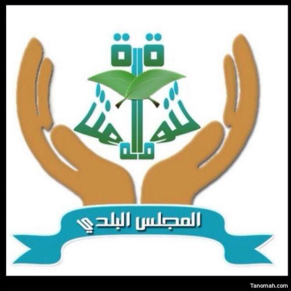 بلدية #تنومة تقوم بتنفيذ قرارات المجلس البلدي
