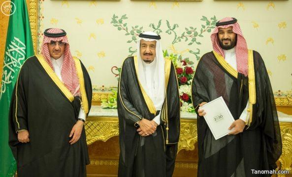 مجلس الوزراء يوافق على رؤية المملكة العربية السعودية 2030