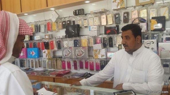مكتب العمل بـ #النماص يحدد موعد تطبيق توطين سوق #الاتصالات غرّة رمضان