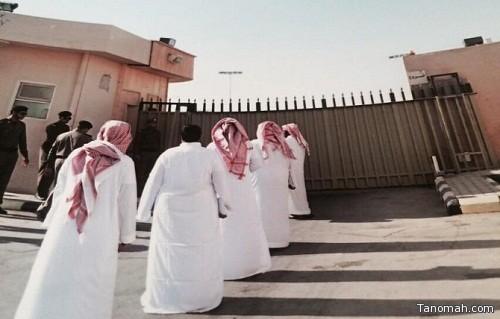 إطلاق سراح 409 من سجناء الحق الخاص بالمملكة
