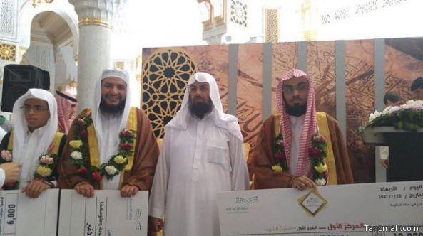 تعليم النماص : يحقق المركز الأول على مستوى المملكة في ثلاث مجالات من مسابقات التوعية الإسلامية