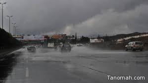 هطول أمطار مابين الخفيفة والمتوسطة على عدد من محافظات عسير