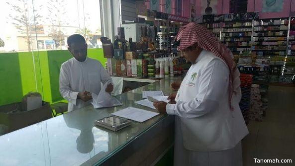 مكتب العمل بـ #النماص يواصل جولاته في #تنومة لتوطين سوق #الاتصالات