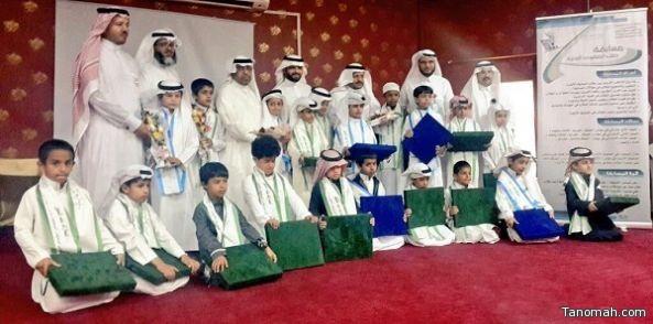 تكريم الطلاب الفائزين في مسابقة الصفوف الأولية على مسرح ثانوية أبي بكر بـ #تنومة