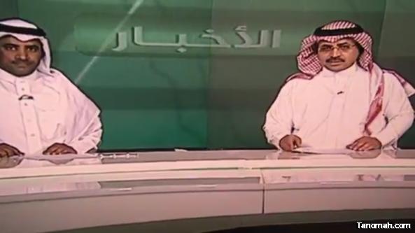 عبدالله الشهري ينعى وفاة استاذه ماجد الشبل في نشرة الأخبار الرئيسية