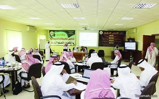 """وزارة التعليم تفتح التقديم على برنامج """"تدريب المعلمين"""""""