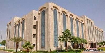 «الخدمة المدنية» تدعو الخريجين والخريجات للتقدم على شغل 1487 وظيفة صحية