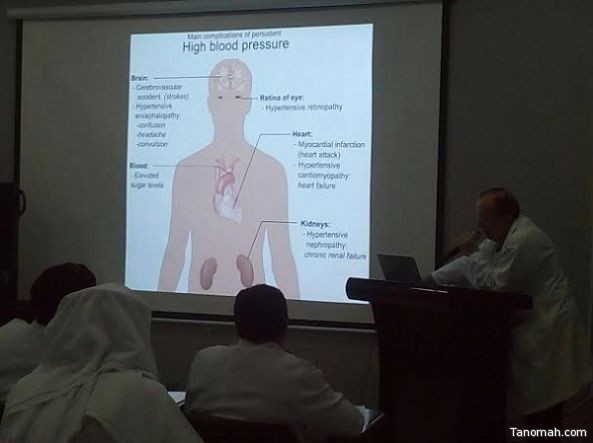 مستشفى #النماص العام يفعل اليوم العالمي لارتفاع ضغط الدم 2016م