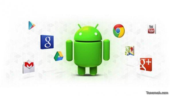 جديد غوغل.. استخدم التطبيقات دون تثبيتها