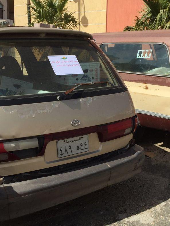 بلدية #النماص تمهل أصحاب السيارات المتعطلة خمسة أيام