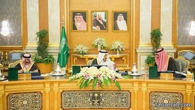 مجلس الوزراء: الموافقة على تنظيم مركز الأمير سلطان للدراسات والبحوث الدفاعية