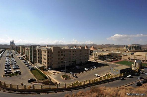جامعة الملك خالد تعلن عن موعد استقبال طلبات القبول في الدبلومات التربوية