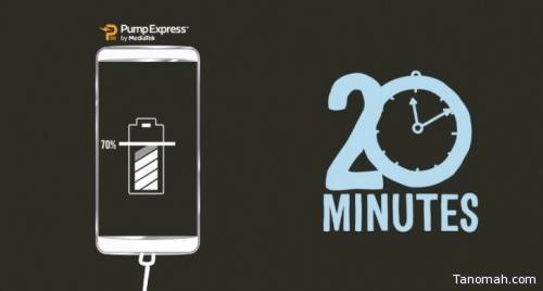 تقنية جديدة لشحن البطارية من 0 إلى 70% في 20 دقيقة