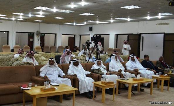 4 أوراق علمية تتحدث عن (رؤية 2030) قدمها مجتمع الملك خالد بنادي أبها الأدبي