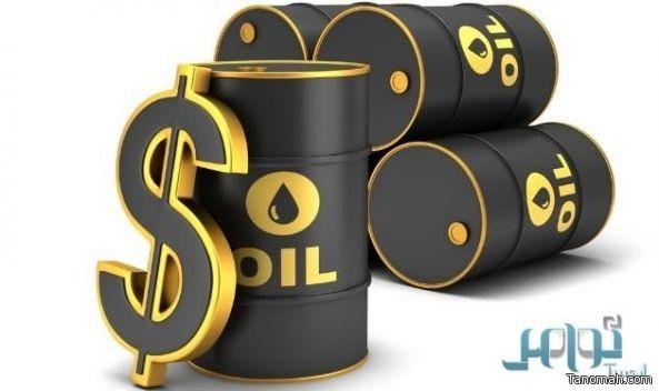 النفط يقلص خسائره بعد تقرير عن احتمال وضع سقف لإنتاج أوبك