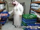 وزارة الشؤون البلدية والقروية توجّه الأمانات بتكثيف الرقابة على منشآت بيع المواد الغذائية