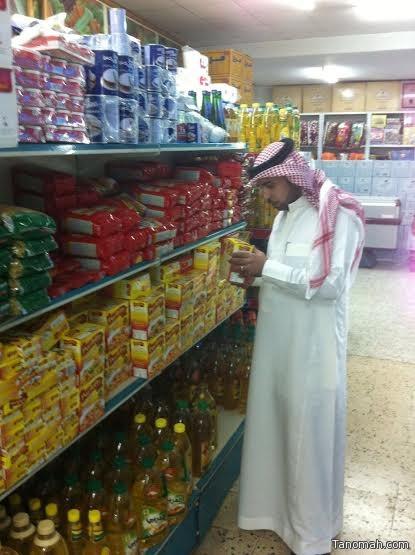 بالصور.. بلدية #بللحمر تنهي استعداداتها لشهر رمضان المبارك وصيف هذا العام