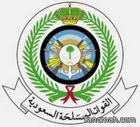 """""""وزارة الدفاع"""" تعلن بدء التسجيل في كلياتها العسكرية لـ""""طلاب"""" الثانوية العامة"""