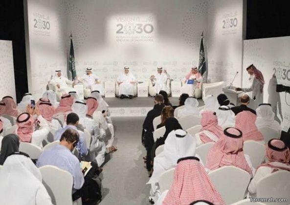 إطلاق برنامج التحول الوطني 2020 بميزانية تقدر بـ (268) مليار ريال يضم 543 مبادرة يسهم فيها القطاع الخاص