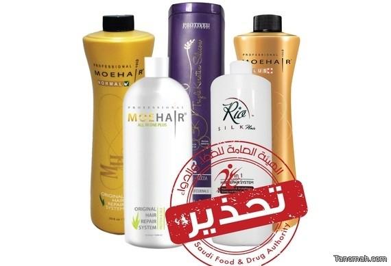 «الغذاء والدواء» 5 منتجات لفرد الشعر تسبب ضيق في التنفس وتؤثر على الجهاز العصبي