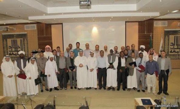 """تدريب ٥٠ عضو هيئة تدريس بجامعة الملك خالد على برنامج """"ممارس"""""""