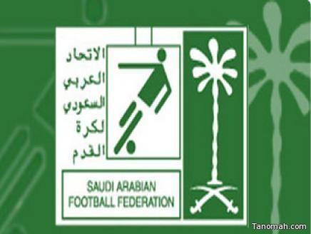 اتحاد الكرة يرشح النصر لدوري أبطال العرب الجديد