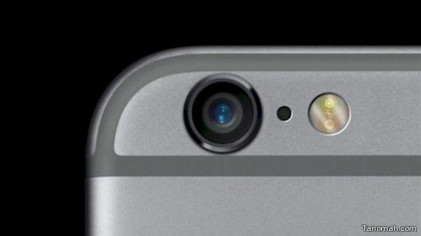 ماذا تفعل تلك النقطة السوداء على هواتفنا الذكية؟